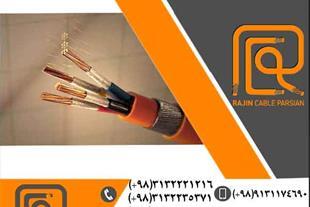 تولید و فروش کابل آرموردار با کیفیت