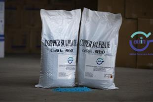 فروش سولفات مس پودری و کریستالی 25%