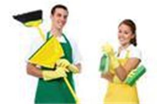 شرکت خدماتی و نظافتی