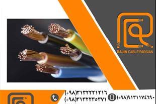 کابل قدرت با روکش PVC