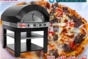 فر پیتزا تنوری sgs