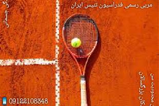 کلاس تنیس