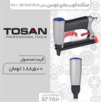 منگنه کوب بادی توسن مدل TOSAN TP11 - 8016HP PL