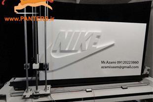 دستگاه cnc یونولیت 100X200 cm-min azami09120223860