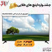 تلویزیون LED الجی مدل 49LH54100GI