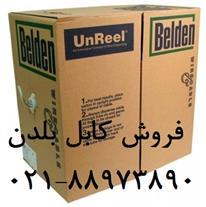 فروش کابل شبکه belden