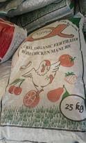 فروش کود مرغی