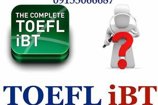 آموزش TOEFL iBT دکتر قائمی