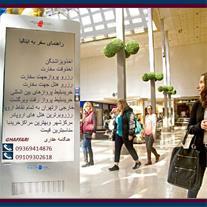 اخذ وقت سفارت ایتالیا بصورت توریستی یا تجاری