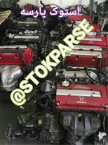 واردکننده و عرضه کننده قطعات خودرو لوکس و توربو