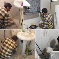 آببندی سرویس بهداشتی