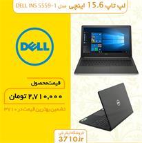 لپ تاپ DELL INSPIRON 15 مدل INS 5559 - I