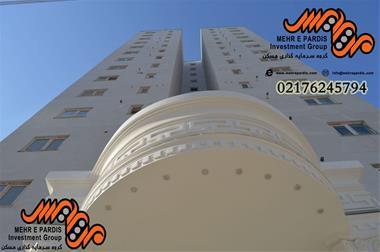 فروش آپارتمان های آماده تحویل مهر پردیس - 1