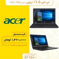 لپ تاپ ایسر ACER ASPIRE ES1 مدل 532G-P06K