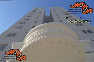 فروش آپارتمان های آماده تحویل مهر پردیس