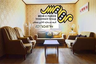 فروش آپارتمان های 87 متری مسکن مهر پردیس