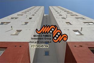 خرید و فروش آپارتمان مسکن مهر پردیس