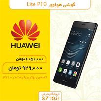 فروش گوشی هوآوی مدل P10 LITE