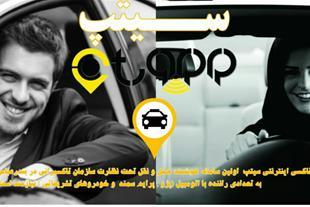 استخدام راننده با خودروی مدل بالا