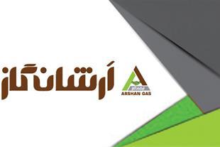 فروش گازهای طبی ، صنعتی و آزمایشگاهی