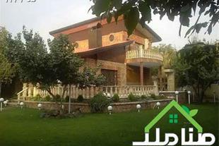 باغ ویلای استخردار در محمدشهر کد1177