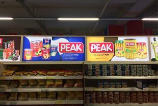 تابلو تبلیغاتی فروشگاهی (سرلاین)