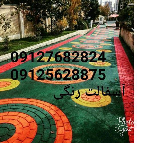 آسفالتکار در جاده مخصوص تهران و جاده قدیم تهران کر - 3
