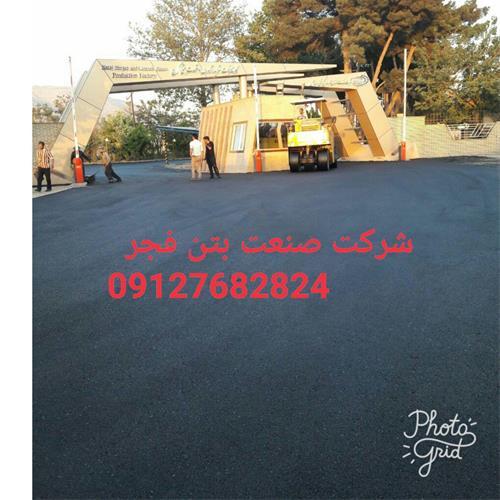 آسفالتکار در جاده مخصوص تهران و جاده قدیم تهران کر - 6