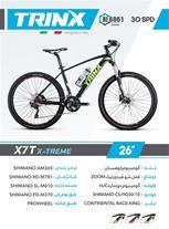 فروش دوچرخه TRINX با تخفیف 30%
