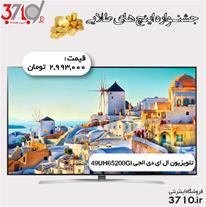 تلویزیون LED الجی مدل 49UH65200GI