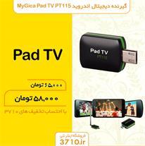 فروش گیرنده دیجیتال اندروید MYGICA PAD TV PT115