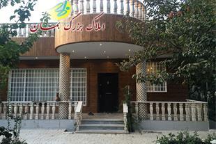 خرید باغ ویلا در شهریار kz 212