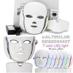 ماسک صورت LED و نور درمانی - 1