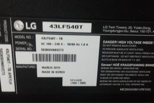 فروش تلویزیون ال ای دی 43 و47 اینچ الجی