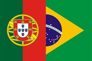 آموزش زبان پرتغالی ( حضوری - آنلاین )