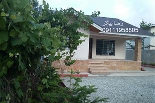 فروش ویلا در کلاردشت
