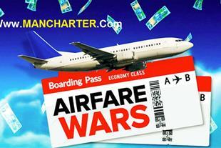 قیمت بلیط هواپیما تهران کیش رفت و برگشت |چارتر کیش - 1
