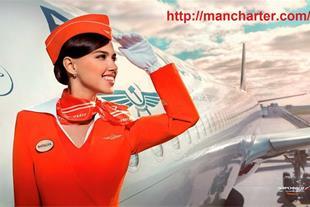 بلیط هواپیما از اصفهان به مشهد با قیمت مناسب