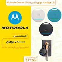 فروش تگ هوشمند موتورلا MOTOROLA CONNECT CO