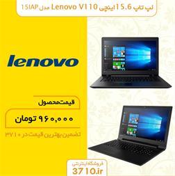 فروش لپ تاپ 15.6 اینچی LENOVO مدل 15IAP 80TG0000 - 1