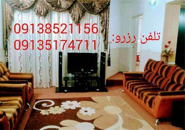 اجاره آپارتمان مبله و سوئیت مبله دربست در یزد - 1