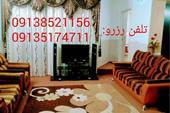 اجاره آپارتمان مبله و سوئیت مبله دربست در یزد