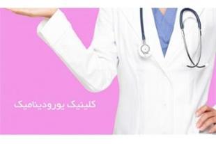 جراح و متخصص مجاری ادراری