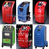فروش ویژه شارژ گاز کولر سواری و سنگین