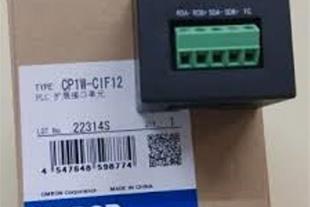فروش plc CP1W-CIF12 امرن