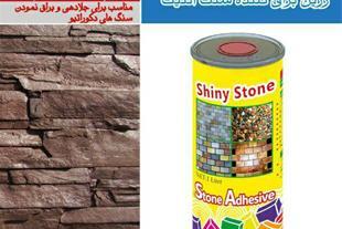 رزین براق کننده سنگ آنتیک ، شیمیایی بتن پلاست
