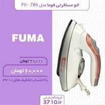 فروش اتو مسافرتی فوما مدل FU-786
