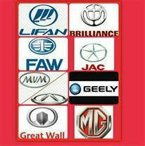 واردات و فروش قطعات خودرو