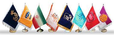 چاپ پرچم رومیزی در کرج/تولید پرچم رومیزی در کرج - 1