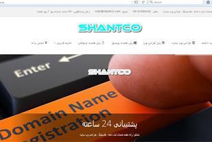 مشاوره و طراحی وب سایت